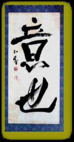 Inari010101_3