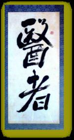 Iwa0101_2