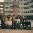 仲景学術研究会(成都中医学院)1990年12月(4)