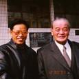 学術交流(成都中医学院)1993年12月(5)