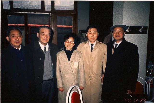 仲景学術研究会(成都中医学院)1990年12月(1)