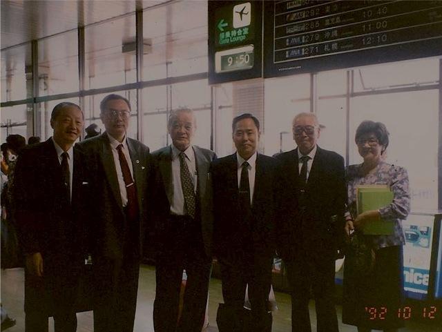 成都中医学院一行(1992年10月)(1)